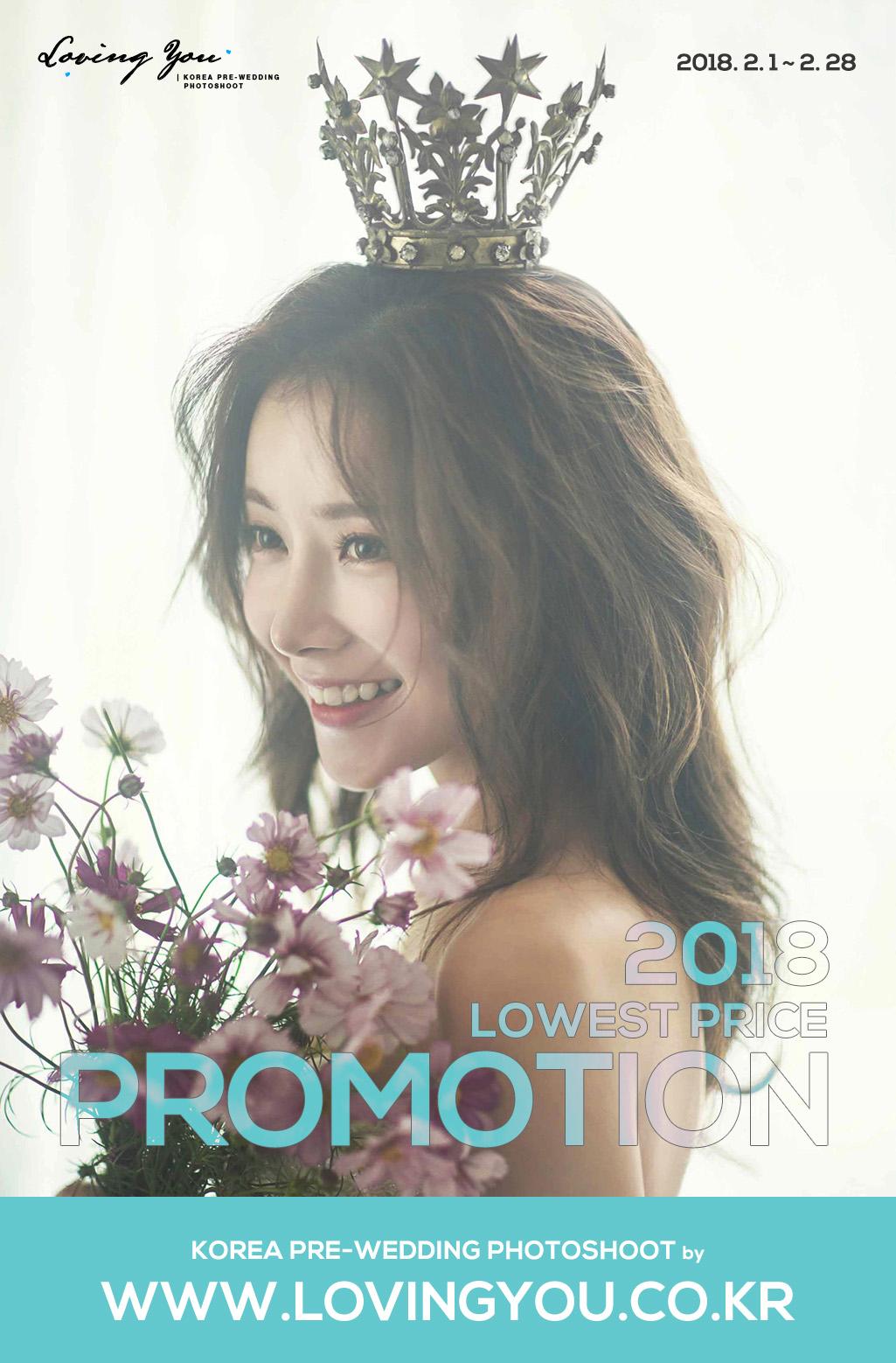Lowest Price Promotion Korea Pre Wedding Photoshoot By Lovingyou
